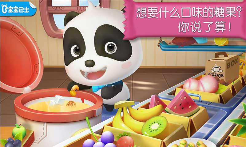 宝宝糖果工厂PC蛋蛋版 v9.21.0000 iphone最新版 1
