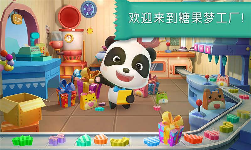 宝宝糖果工厂苹果版 v9.21.0000 iphone最新版 0