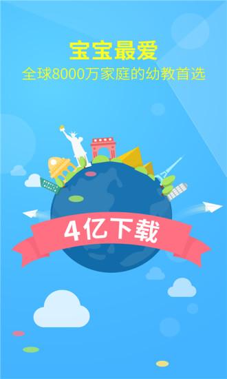 宝宝巴士游戏大全苹果版 v6.4.4 iphone最新版 2