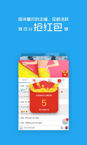 来疯直播间手机版 v4.9.2 官网安卓版 2