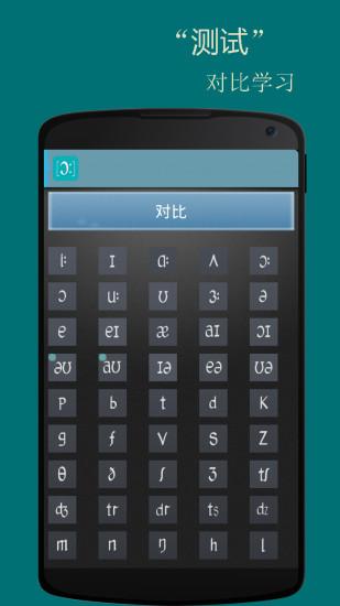 音�诵≈�手app�O果版 v1.1.7 iPhone版 2