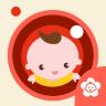 花朵宝宝相册app