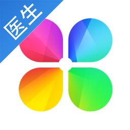春雨医生医生版app(春雨诊所)