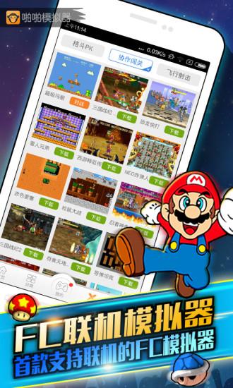 啪啪游戏厅会员破解苹果版 v2.1.2 iphone免费版 1