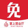 蜗牛王卡app