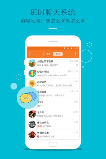九游手机客户端 v5.2.7.2 最新安卓版 2