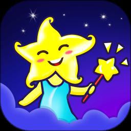 星座之家app