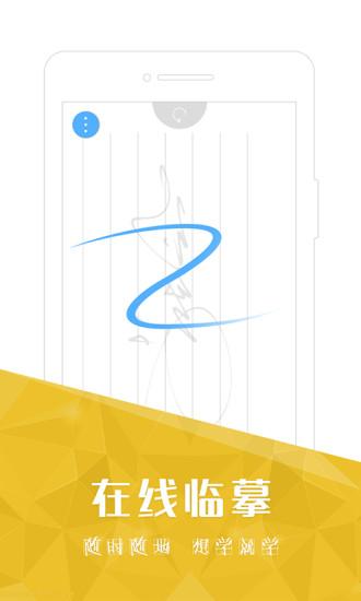 艺术签名专业版 v5.3.7 安卓版1