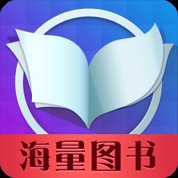 小说中文书城