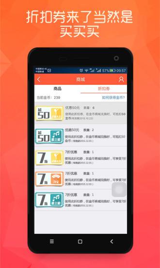 CCTV微视客户端 v6.0.4 官方安卓版 0