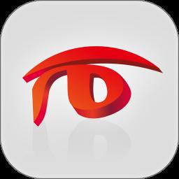 UYNTV中国维吾尔语网络电视台ios版