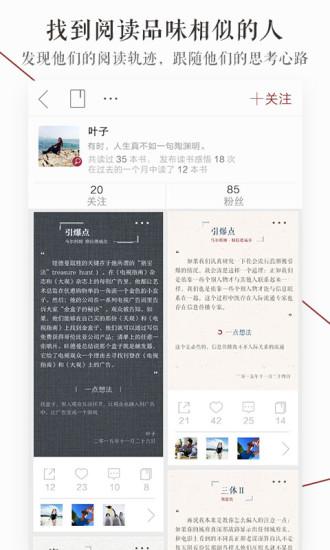 萝卜书摘app电脑版 v1.9.9 官方版 0