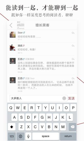萝卜书摘app电脑版 v1.9.9 官方版 1