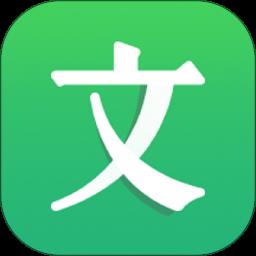 百度文库去广告清爽版v3.0.1 安卓版