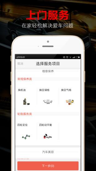 i�i生活app�O果版 v4.5.3 iPhone版 0
