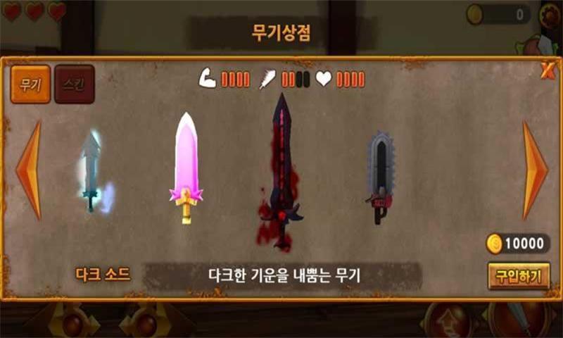 妖精剑士手机游戏 v1.0 安卓版 1