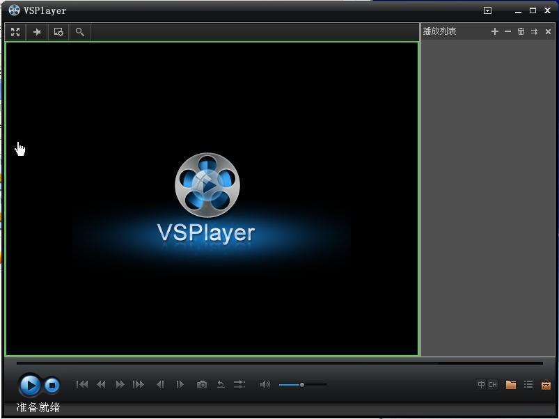 海康威视视频播放器 v6.2.1.1 中文绿色版 0