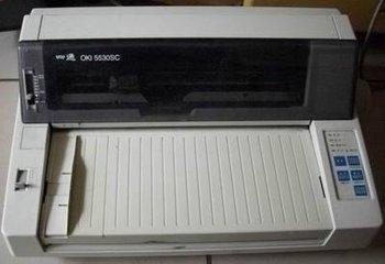 四通OKI5530SC针式打印机驱动  0
