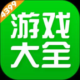 4399游�蚝�app