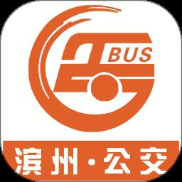 滨州掌上公交