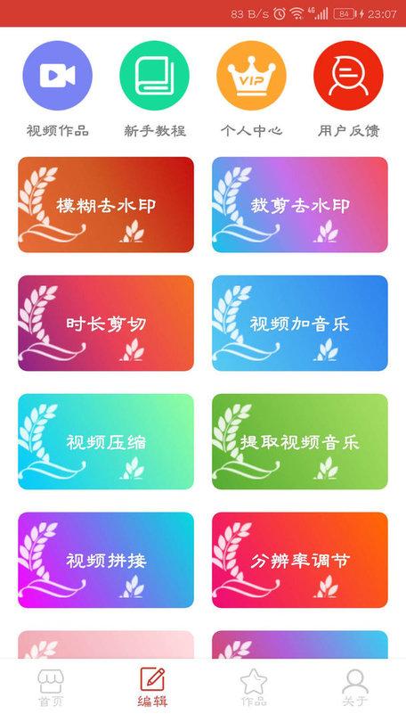 万能视频播放器 v2.6.6 官方安卓版 0