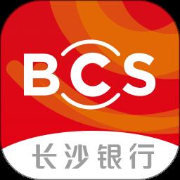 长沙银行快乐e家