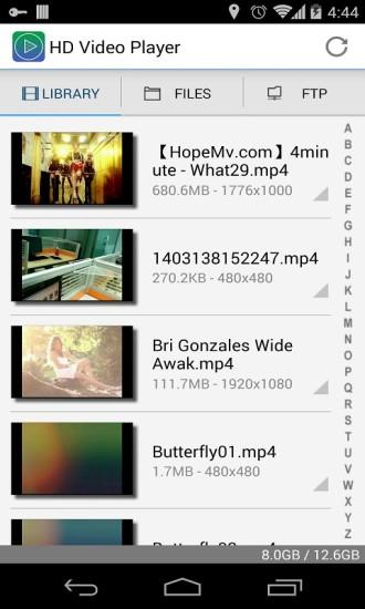 万能播放器app v3.3.5 安卓版 1