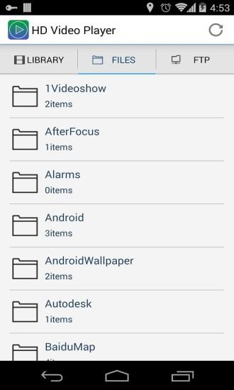 万能播放器app v3.3.5 安卓版 2