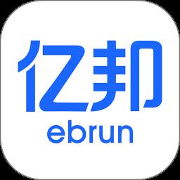 电商新闻(亿邦官方app)