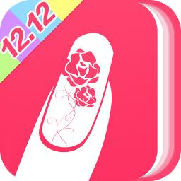 秀美甲app