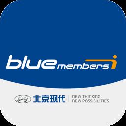 北京现代bluemembers客户端