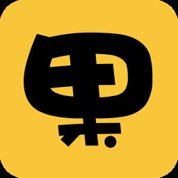 果罐app