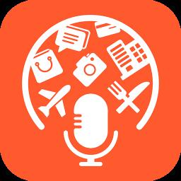 旅行翻译官app