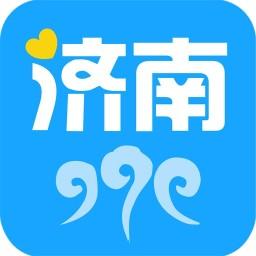 爱济南app