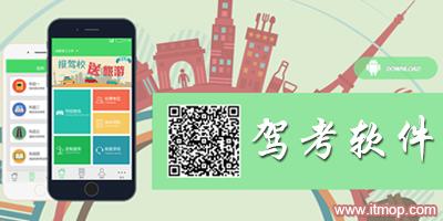 �{考app