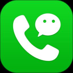 微信电话本最新版