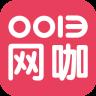 0013网咖苹果版app