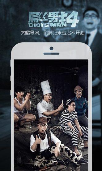 搜狐视频手机版 v7.1.8 安卓最新版 0