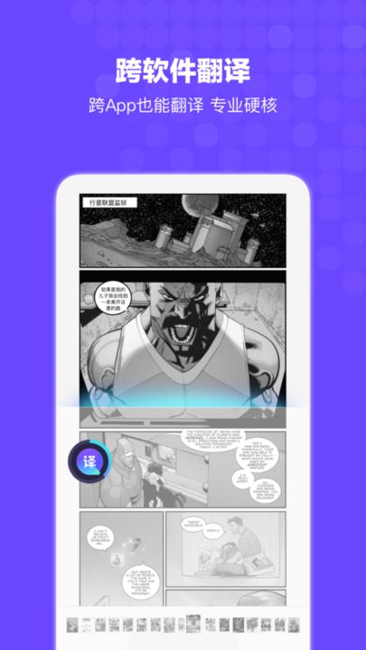 搜狗搜索最新版 v7.6.6.2 安卓版 2