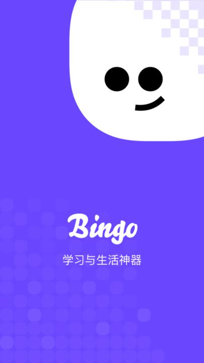 搜狗搜索最新版 v7.6.6.2 安卓版 1