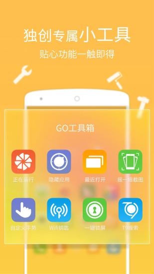 GO�������� v7.31 ���� 1