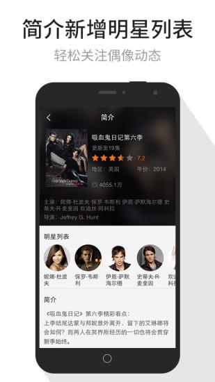 腾讯视频手机客户端 v7.7.0.2041 安卓版 1