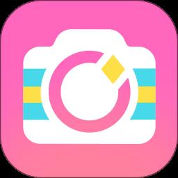美颜相机app免费版