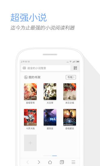 搜狗手�C�g�[器 v5.26.7 官方安卓版 0