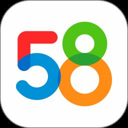 58同城手机客户端