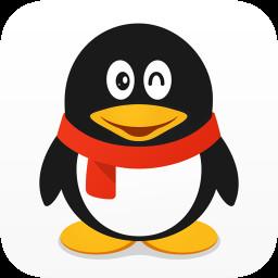 QQ繁体字软件