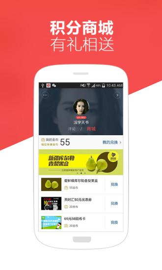 凤凰新闻app(Ifeng News) v6.3.9 安卓版 1