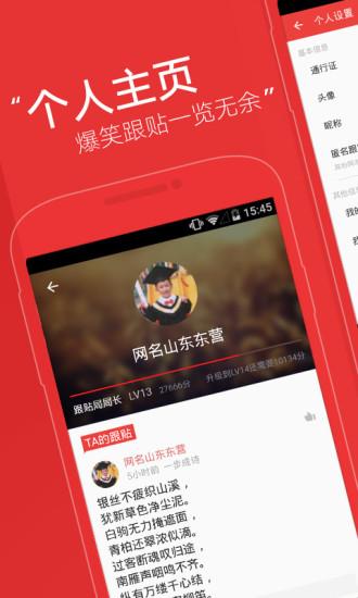 网易新闻苹果版 v38.0 iphone版 1