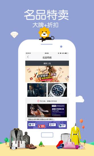 苏宁易购网上商城 v7.6.6 安卓版 0