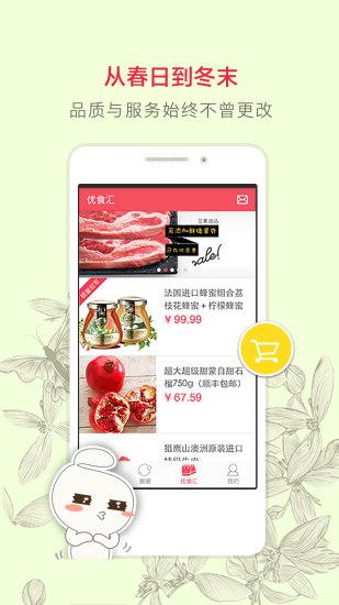 豆果美食app v6.9.20.4 官网安卓版1